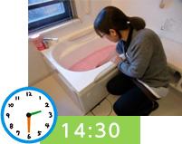 入浴(お湯はり・洗身・着脱)