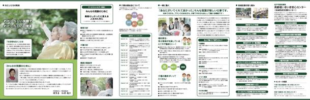pamphlet1606-1