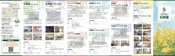 pamphlet1606-2